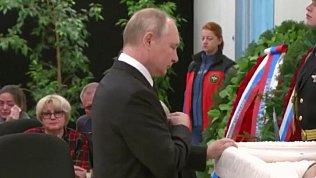 Владимир Путин простился с министром МЧС Евгением Зиничевым