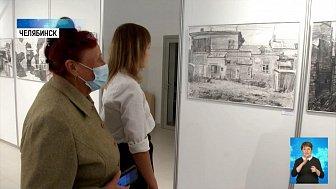 В Челябинске расширили школу искусств
