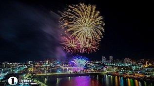 День города вЧелябинске завершился праздничным салютом