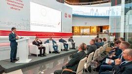 В Челябинске разрабатывают проект городской электрички