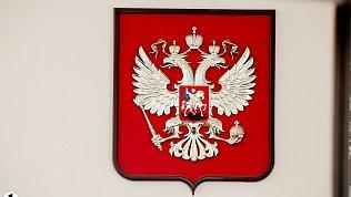 В Челябинской области женщину осудили загибель молодого водителя вДТП