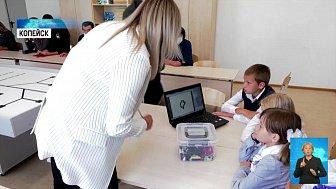 В Копейске открыли центр образования