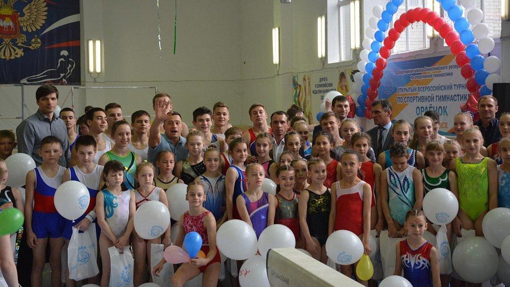 В Челябинске состоится Всероссийский турнир по спортивной гимнастике «Орленок»