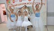 В Старокамышинске Челябинской области открылась школа искусств