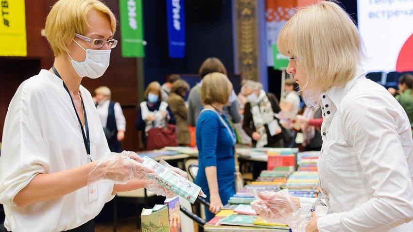 Южноуральцы смогут купить книги по ценам издательств