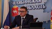 Алексей Текслер доложил вице‑премьеру оприоритетных инвестпроектах Челябинской области