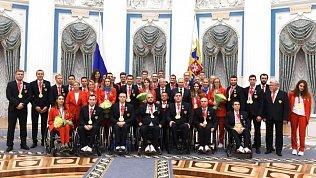 Южноуральских победителей ипризеров Паралимпийских игр наградили вКремле
