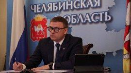 В Челябинской области определились с приоритетными инвестпроектами