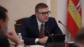 1,5 млрд рублей будет выделено на инициативное бюджетирование в Челябинской области в 2 022 году