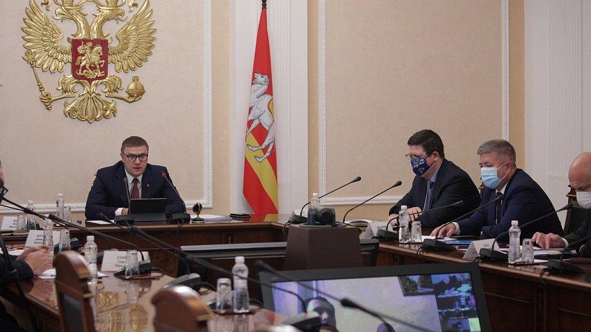 Алексей Текслер поручил ускорить реализацию проектов по инициативному бюджетированию
