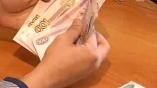 Челябинец потерял миллион рублей в финансовой пирамиде