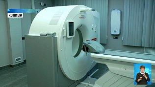 В Кыштым доставили аппараты МРТ и КТ