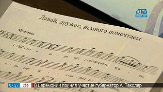 «Иван Шутов — поющее сердце Урала»