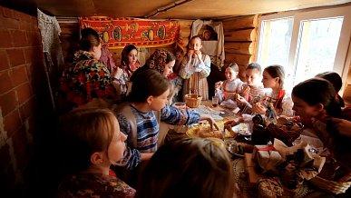 Традиции народов Южного Урала. Фильм 2. г. Златоуст. Гостевание