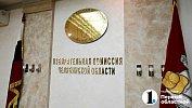 На Южном Урале в первый день выборов проголосовали 15 процентов избирателей
