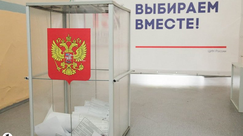 В Челябинской области проголосовали почти 600 тысяч человек
