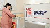 Больше четверти жителей Челябинской области проголосовали за кандидатов в Госдуму