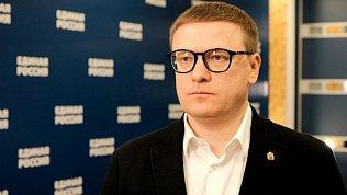 Алексей Текслер отметил высокую конкурентную среду на выборах в Челябинской области