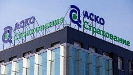Акционеры челябинского «АСКО» согласовали допэмиссию на 890 млн рублей