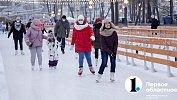 Каток на дорожках вчелябинском парке Терешковой откроют вноябре