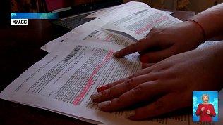 В Миассе жительница платит штрафы за тезку