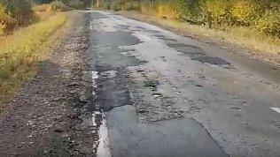 Южноуральцы жалуются на дорогу от Бродокалмака до Сугояка