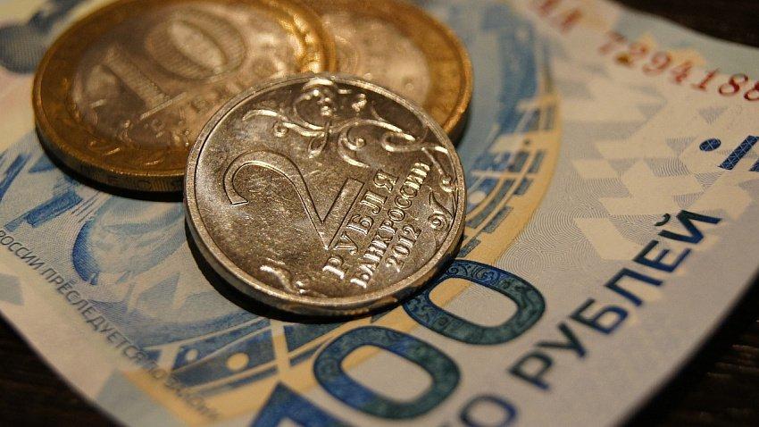 Малому бизнесу Челябинской области предлагают льготные кредиты по сниженной ставке