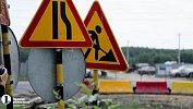 На перекрестке вцентре Челябинска насутки ограничат движение транспорта