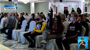 Челябинские эко-волонтеры делятся опытом