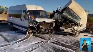 Крупная авария на трассе М-5
