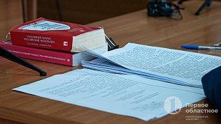 Подозреваемого вубийстве 24‑летней жительницы Кыштыма заключили подстражу