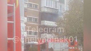 Видео с пожара в многоквартирном доме на северо-западе Челябинска