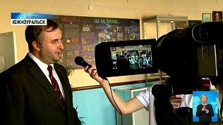 Как будет развиваться региональное ТВ?