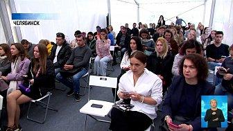 Самозанятые участвуют в городском фестивале
