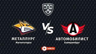 КХЛ: «Металлург» VS «Сибирь»