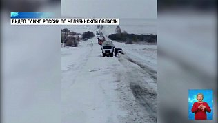 Снежный циклон накрыл юг области