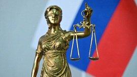 Суд оправдал челябинского бизнесмена Артура Никитина по делу об уклонении от налогов