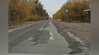 «Больно смотреть, как грабят родные поселки», — жители Копейска возмущены качеством ремонта дороги