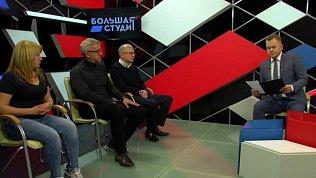 В эфире программы «Большая студия» обсудили трагедию в Челябинском зоопарке