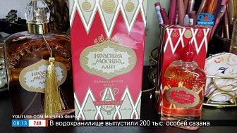 Духи «Красная Москва» в рубрике «Назад в СССР»