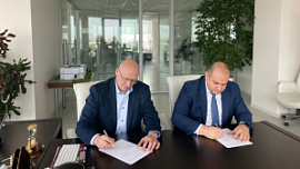 Центр «Мой бизнес» усилит привлечение внешних  инвесторов в Челябинскую область