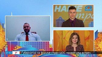 Развитие сети 5G в Челябинске — Гость на связи