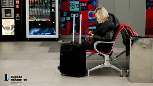 Пассажиропоток аэропорта Челябинска увеличился вполтора раза