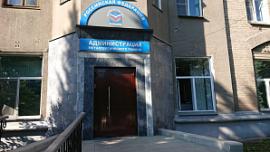 Администрацию Металлургического района привлекли к ответственности за нарушение в закупке по благоустройству