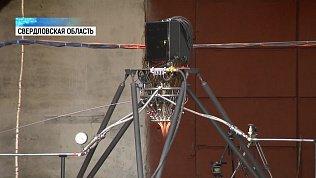 Ученые испытали двигатель многоразовой ракеты