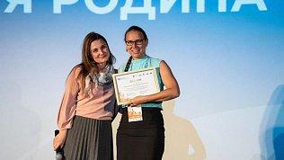 Жительница Челябинской области стала победителем номинации Всероссийского конкурса «Моя страна — моя Россия»