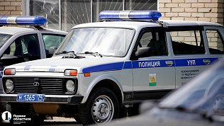 Златоустовские полицейские изъяли ужителя Сатки более двух граммов наркотика