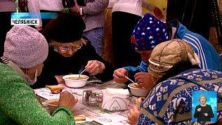 В Челябинске открыли столовую для нуждающихся