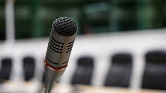 XI областная конференция «Закупки-2021»: день первый