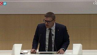 Алексей Текслер принял участие вслушаниях попроекту бюджетаРФ